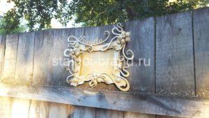 Купить кованые сувениры Тюмень